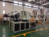 PVC高速混料机组 辛巴克机械