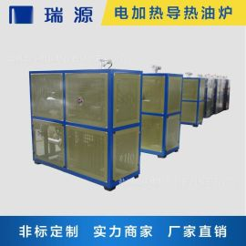 电加热导热油锅炉 电加热导热油炉 导热油加热器