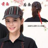 日式料理寿司店厨师帽子西餐厅男女同款服务员饭店休闲厨房工作帽