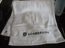 体育运动毛巾/会馆毛巾
