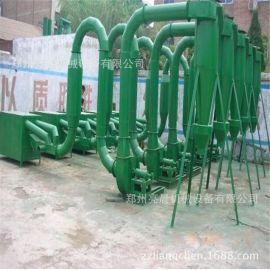气流式烘干机 空气旋流食品干燥机 固定床式 多功能机械设备