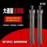 厂家热销 大通量过滤器不锈钢精密过滤器 高效过滤器