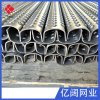 現貨直徑25mm304不鏽鋼衝孔管多孔管過濾管22mm多孔消音管排氣管