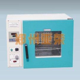 亚荣 DHG-9070A 内胆不锈钢 电热恒温鼓风干燥箱