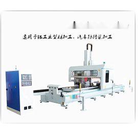 工业铝数控加工设备铝幕墙高速五轴数控加工中心