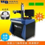 廣州二氧化碳鐳射打標機 亞克力飲料瓶流水線日期可樂PVC刻字機