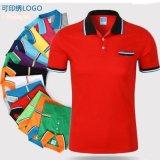 夏季男女口袋款翻领广告衫polo文化衫定制班服t恤工服定做印logo