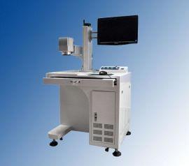 光纖鐳射打標機