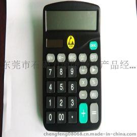 廠家直銷防靜電計算器|防靜電訂算機。