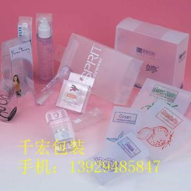 东莞长安PP彩盒(QH-007)