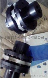 SJM双型弹性膜片联轴器(**/T9147-1999)
