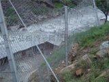 東勝柔性邊坡防護鋼繩網,被動攔石防護網,包頭主動邊坡防護網廠