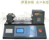 TNS-5NM桌上型弹簧拉压试验机