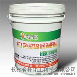 广西耐高温润滑脂/  温润滑脂800度 白色不流