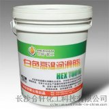 廣西耐高溫潤滑脂/超高溫潤滑脂800度 白色不流
