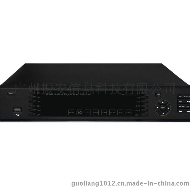 网络硬盘录像机供应与监控系统安装