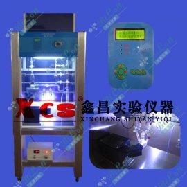 光解水制氢系统