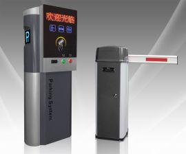 番禺南沙区非接触式IC卡智能停车场管理系统厂家