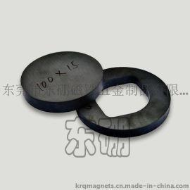 供应烧结铁氧体异形磁铁 铁氧体磁铁 铁氧体异性磁铁