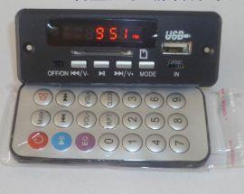 3D養生畫MP3套件MP3解碼器