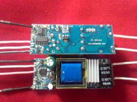 2.4G智能遥控调光调色温驱动电源6*2W