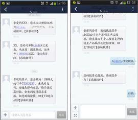 i浪驰网站APP注册验证码短信接口V6.3