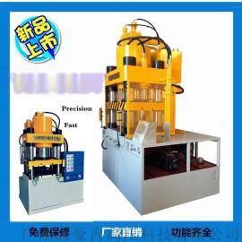 四柱单动油压机|非标定制|Y32-300吨冷挤液压机