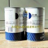 艾默生干燥滤芯D48高除酸滤芯D-48