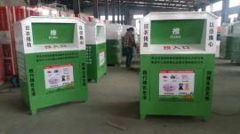 豫新回收箱旧衣回收箱天津大量生产制作