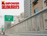 冷却塔小区隔音墙消音屏 高速公路桥梁微孔百叶孔声屏障隔音板