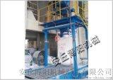 优质粉体吨袋包装机 石英粉吨包机生产