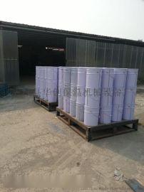 发电厂|化肥厂|烟筒玻璃鳞片胶泥 乙烯基上纬树脂防腐涂料