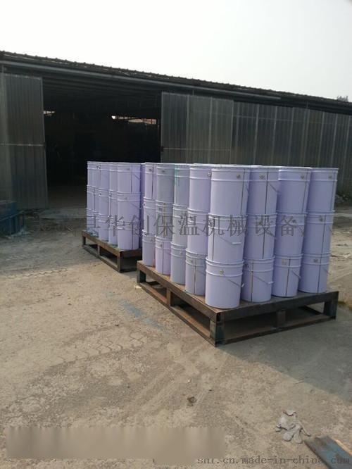 發電廠 化肥廠 煙筒玻璃鱗片膠泥 乙烯基上緯樹脂防腐塗料