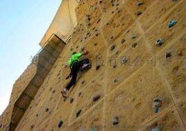 三邦户外  又好玩的攀岩墙