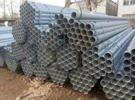 焊接直缝钢管厂家代理商