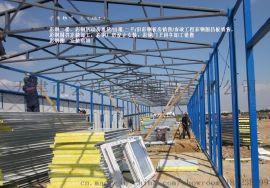 天津东丽区彩钢板生产厂家/防火彩钢板房/彩钢活动板房/彩钢房安装施工-会祥彩钢