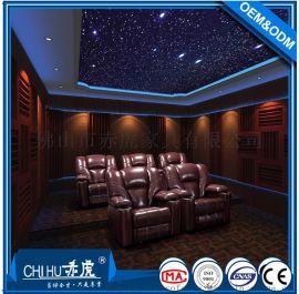 赤虎工厂提供多功能家庭影院沙发 VIP电动沙发