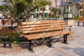 广州时歌家具供应户外休闲椅SG100