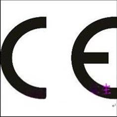 哪里可以做充气床CE认证?充气床欧盟CE认证费用。