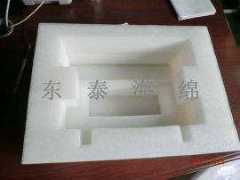 供应高密度珍珠棉保护内衬/珍珠棉内托