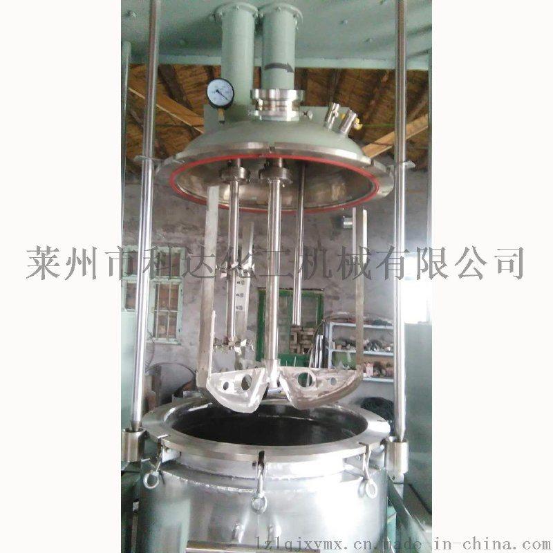 中空玻璃膠用雙行星混合機 行星動力攪拌機 美縫劑用攪拌設備