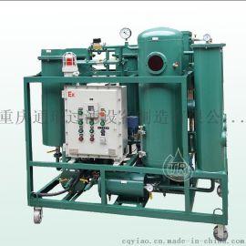 防爆配置型ZJC-R汽轮机润滑油多功能再生净油机