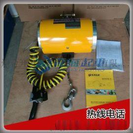 KAB-070-200KHC气动平衡吊,韩国KHC气动平衡吊