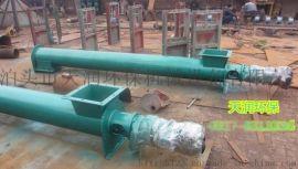 管式螺旋输送机矿山设备设备精良价格优惠