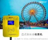 中山公園遊樂場收費系統,東湖公園遊樂場刷卡機