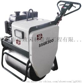 液压单钢轮压路机SSGR300