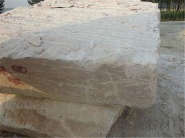 原料石天然 石材荒料长期供应 是板材 雕刻石的选择