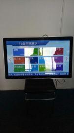 金迪诺&晶笛诺TSMG5506仿苹果壁挂电容触控一体机55寸智能教学一体机