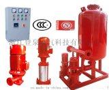 上海羽泉ZW消防泵稳压成套给水设备