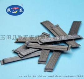 致泰高强度成排端钩钢纤维